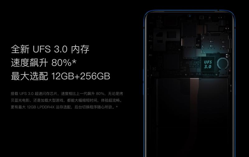 Realme X2 ProのUFS 3.0