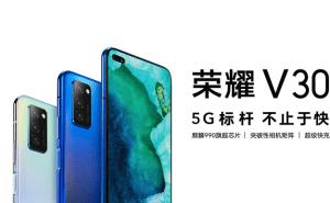 Huawei、5G対応のハイスペックモデル 「HONOR V30」を発表