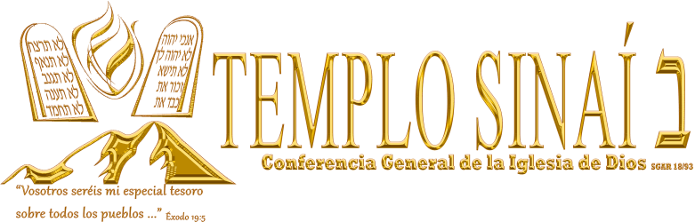 Templo sinaí ב