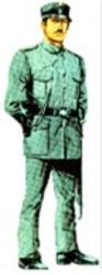 história-patrulheiro-1949