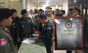 Ribuan Orang Telah Jadi Korban Penipuan Investasi Bodong GCG Asia, Korban Minta Polisi Usut Keterlibatan Agen Asuransi.
