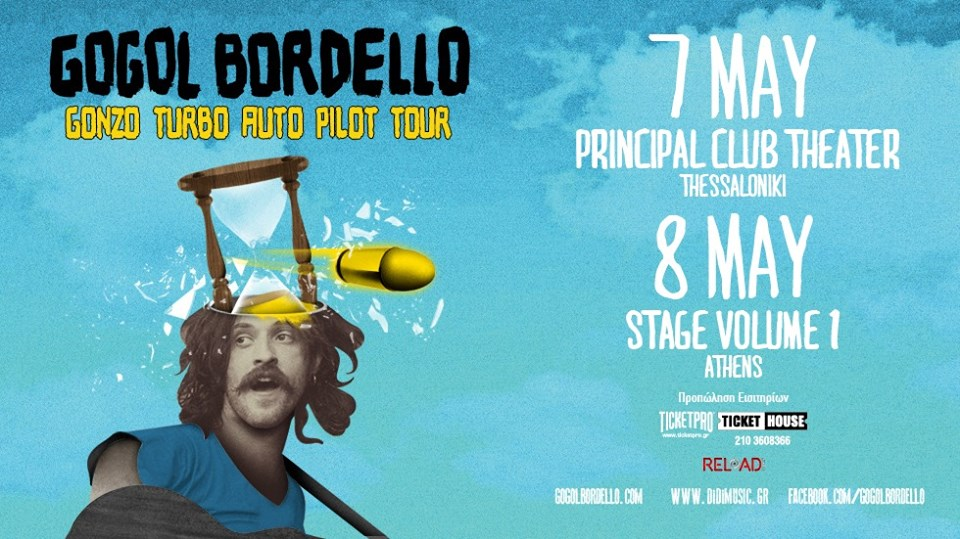 <!--:el-->GOGOL BORDELLO<!--:-->