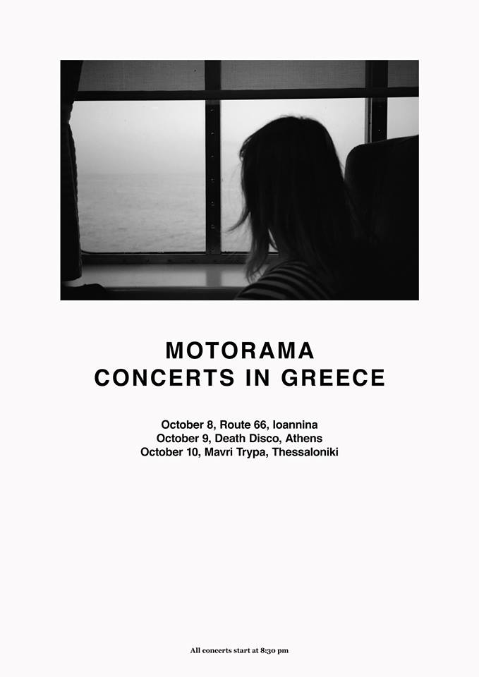 Motorama Concerts in Greece