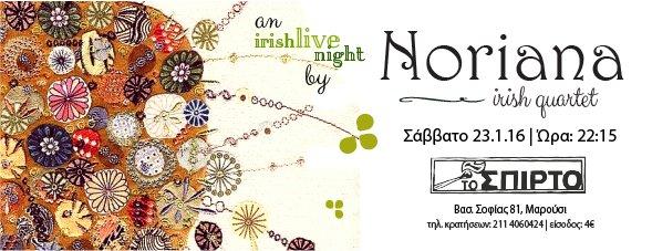NORIANA_SPIRTO_event