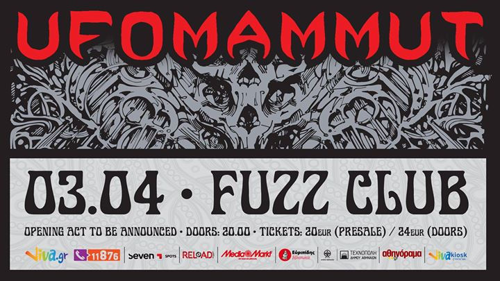 Ufomammut live in Athens - 3/4/18