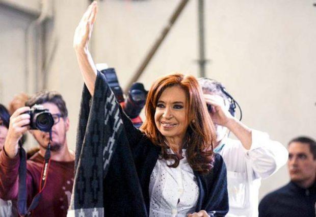 [AHORA] @CFKArgentina PRESENTÓ UNA NOTA DONDE ACEPTA LOS ALLANAMIENTOS A SUS VIVIENDAS