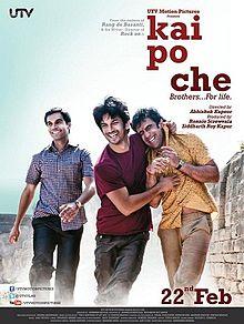 220px-Kai_Poche_film_poster