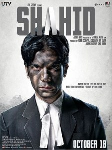 Shahid_Poster_(2013)