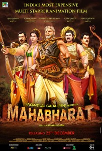 mahabharat-3d-animation-film_138554488160
