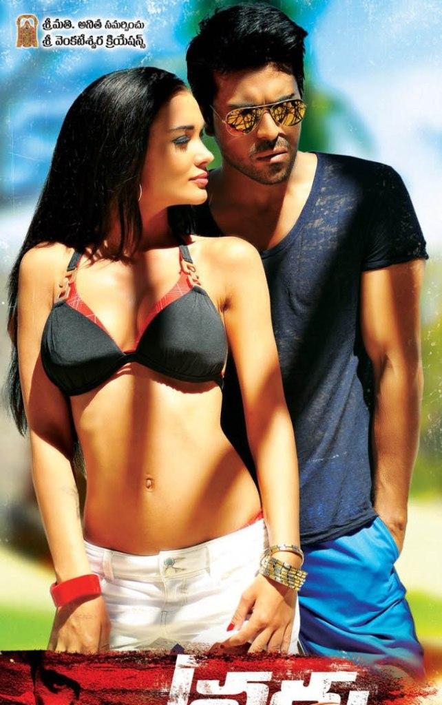 येवाडु के पोस्टर पर एमी और राम चरन तेजा।