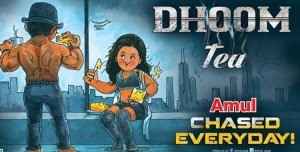 amul-dhoom-750