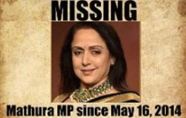 Hema Malini missing