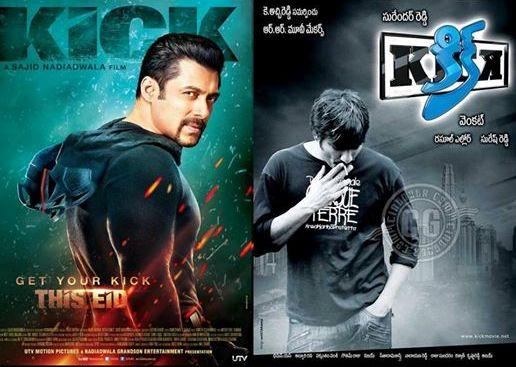Kick Salman Ravi Teja