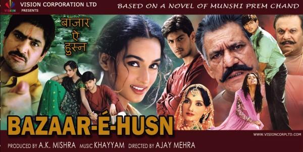 Poster Bazaar-E-Husn