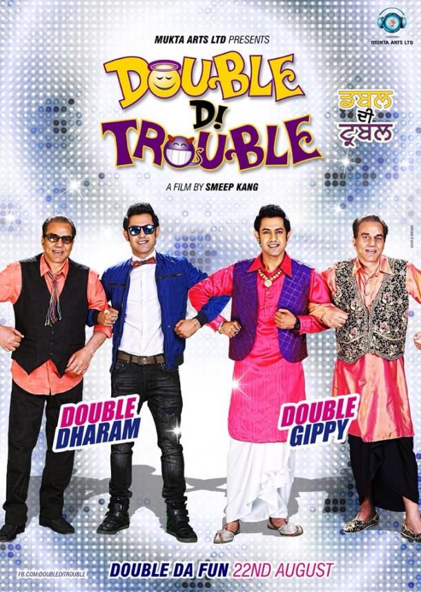 Double De Trouble