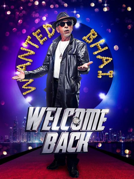 naseer welcome back