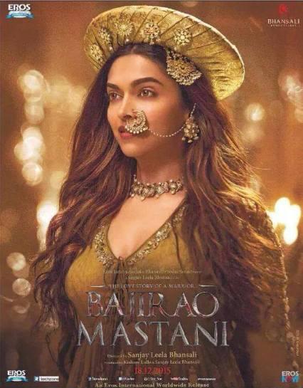 'बाजीराव मस्तानी' के पहले पोस्टर पर दीपिका पादुकोणे को जगह दी गई है। फ़िल्म 18 दिसंबर को रिलीज़ हो रही है। संजय लीला भंसाली के इस ड्रीम प्रोजेक्ट में दीपिका के साथ रणवीर सिंह और प्रियंका चोपड़ा लीड रोल्स में हैं।