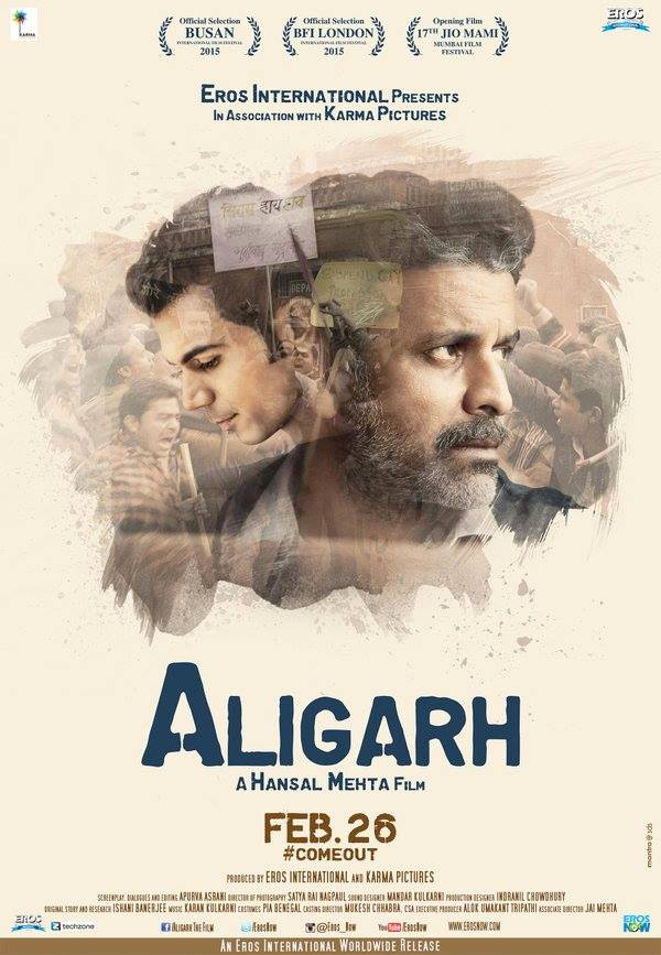 Aligarh first poster
