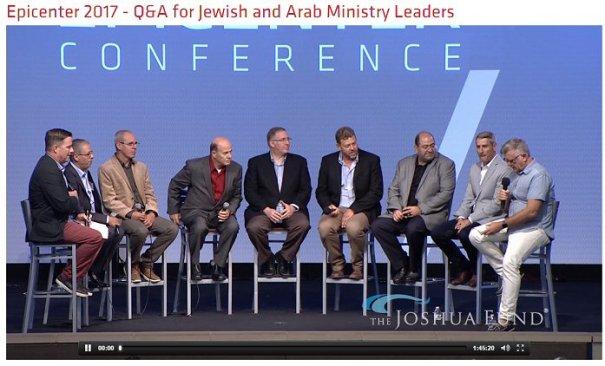 Joel Rosenberg Epicenter Conference 2017