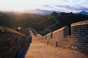 Great Wall of China. Source