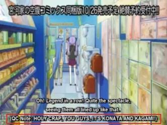 Miyakawa-ke no Kuufuku episode 5 pic1
