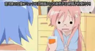 Miyakawa-ke no Kuufuku episode 7 pic2