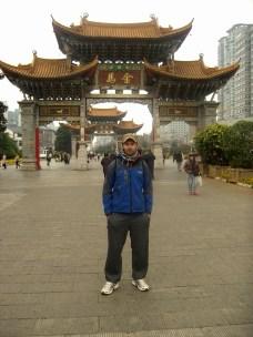 PIC03427 - Qué ver en Kunming: Guía Completa de Viaje