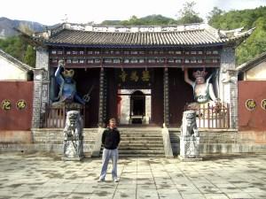 Entrada Wu Wei Si