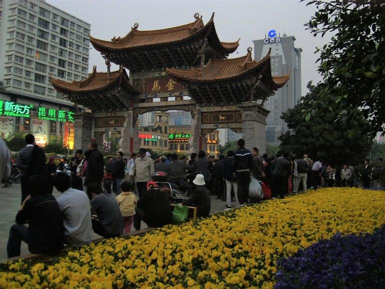 Yunnan - Qué hacer en Kunming - Jinmafang