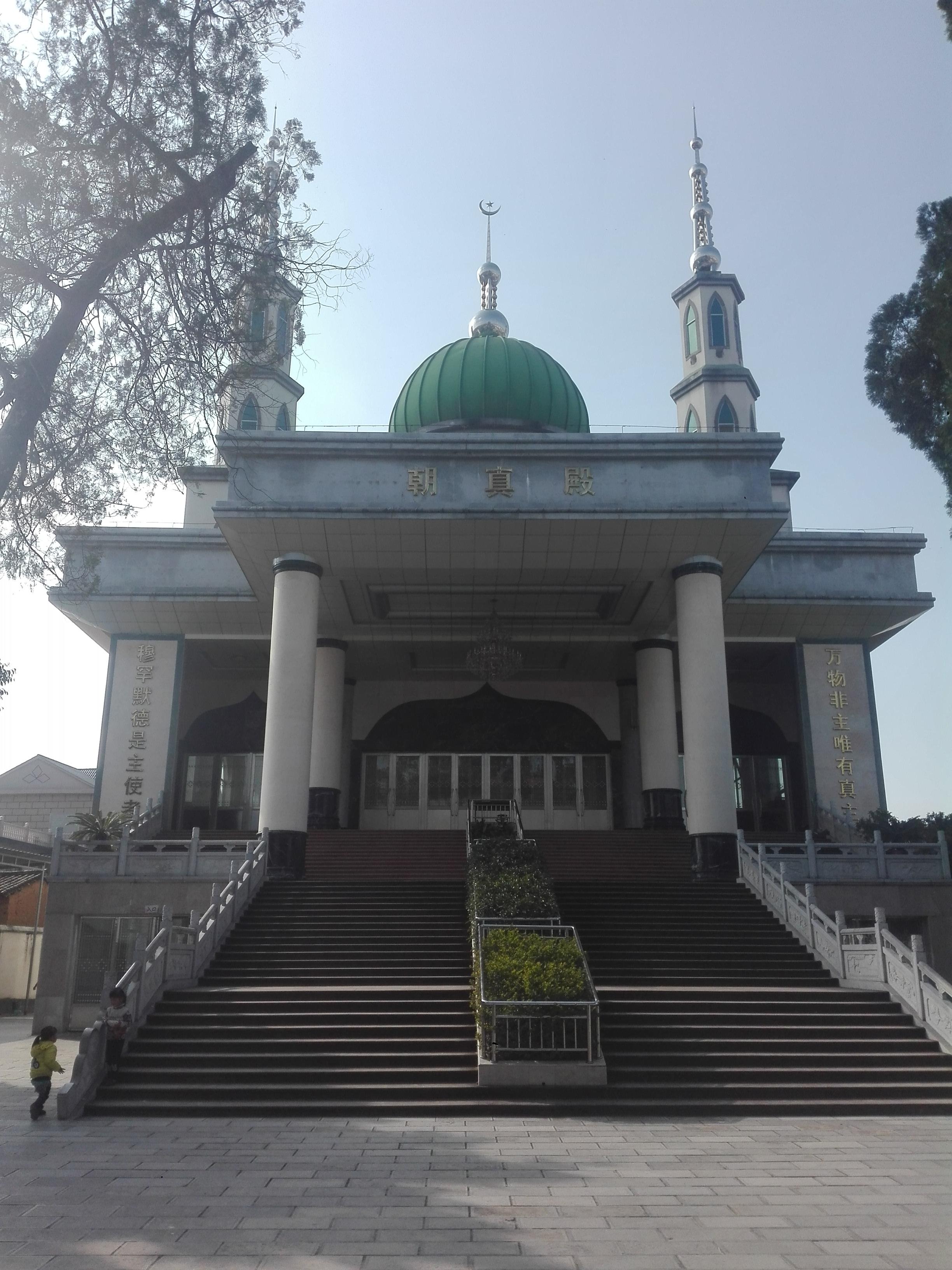 Cycling trip through Yunnan - Mezquita