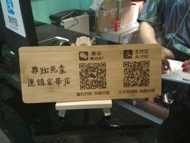 Curiosidades de China - Pagar con el móvil