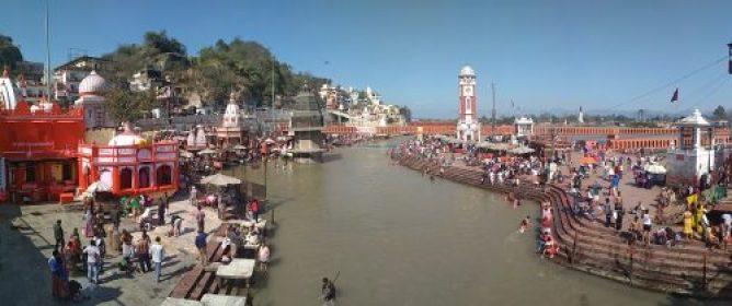 Haridwar Templo Har Ki Pauri Panorámica 500x210 - Haridwar and the Kumbh Mela Religious Pilgrimage