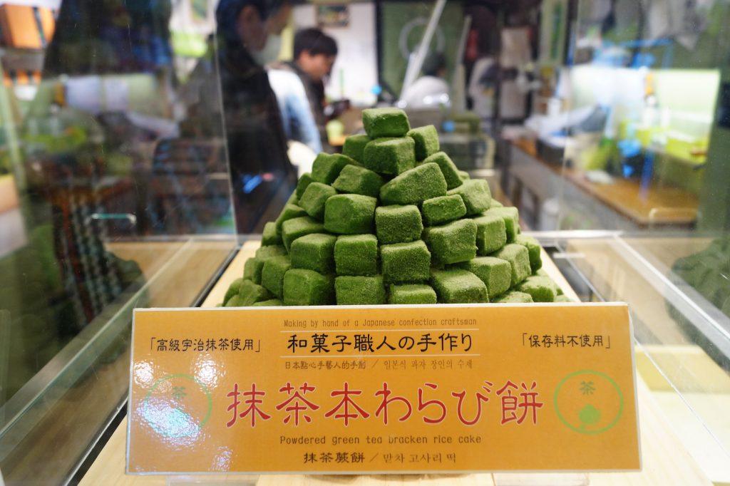 Kioto - Mercado Nishiki - Dulces de té de mocha
