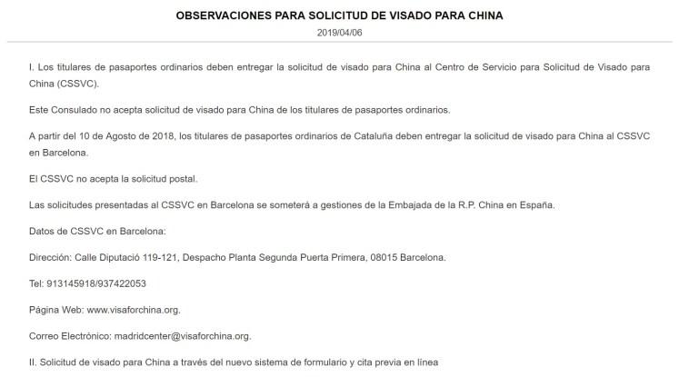 Screenshot consulado china