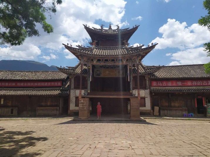 Shaxi plaza - Organized trip to Yunnan: 12 days in China with driver and guide
