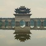 Yunnan Jianshui - Organized trip to Yunnan: 12 day route