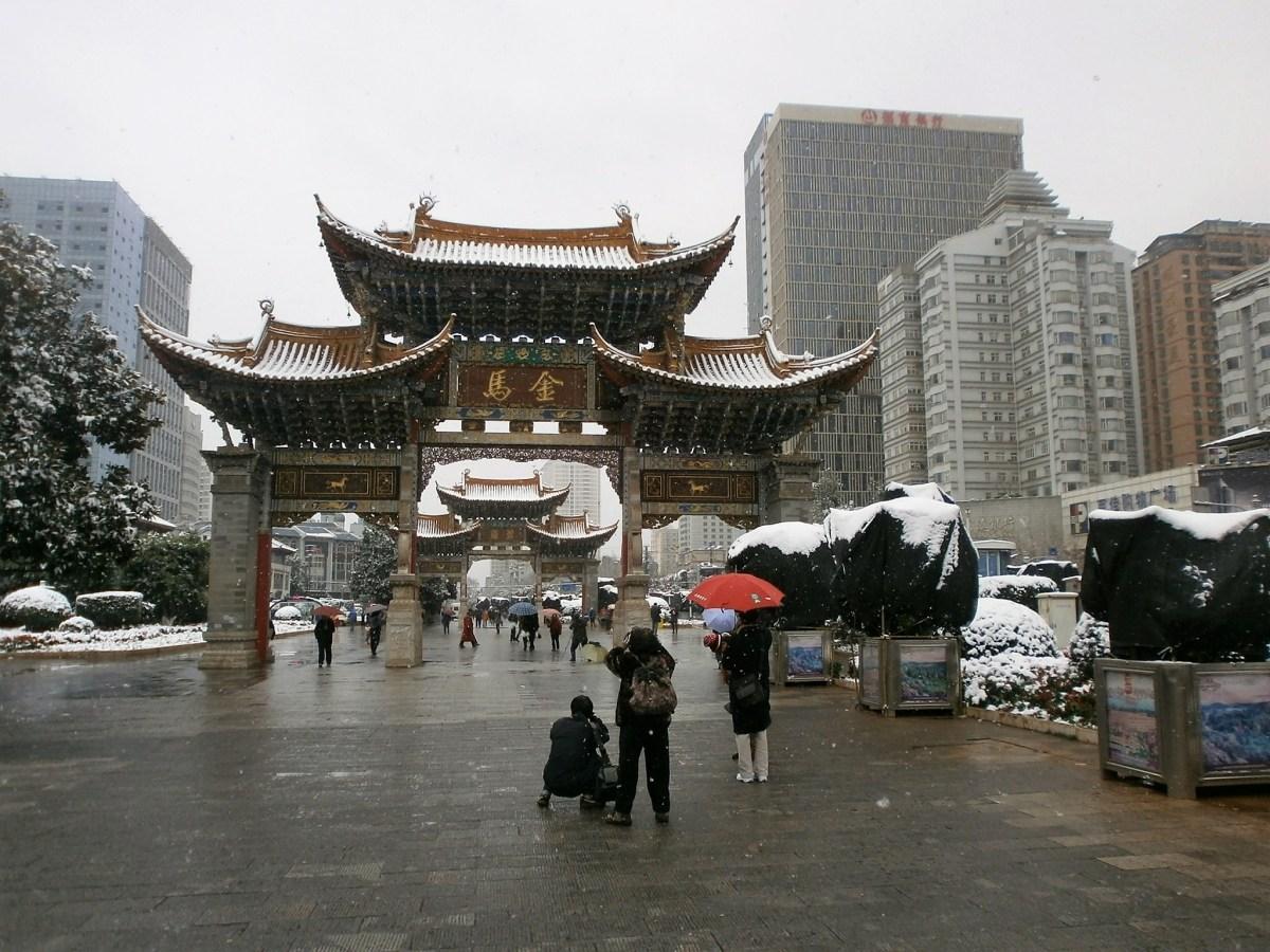 Yunnan Puerta de Jinmafang de Kunming - Viaje organizado a Yunnan: 12 días en China con chófer y guía