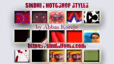 Sindhi PS Styles