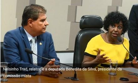 Comissão da MP da Casa da Moeda define plano de trabalho na quarta-feira