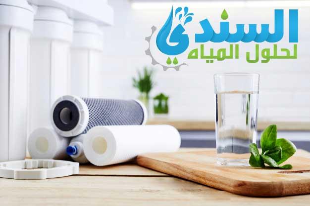 افضل فلاتر الماء في السعودية