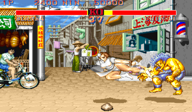 Street Fighter II Turbo Hyper Fighting