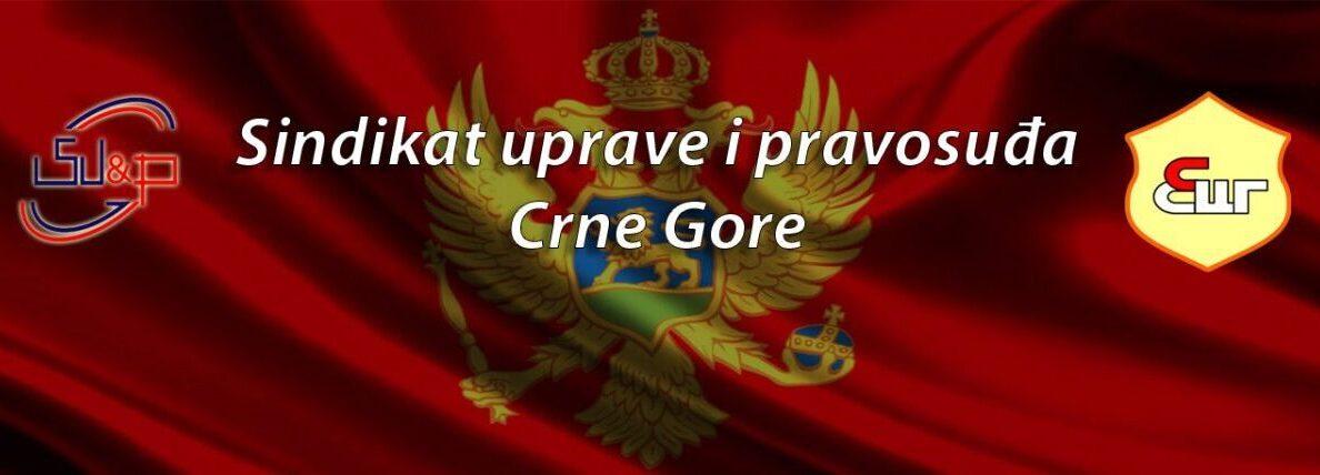 Sindikat uprave i pravosuđa Crne Gore