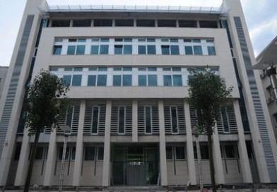 Sindikatu uprave i pravosuđa Crne Gore pristupila Sindikalna organizacija Generalnog sekreterijata Vlade