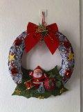 Weihnachtkranz Bunt 24cm Ø