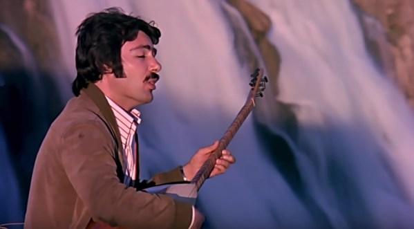 Çeşme 1975