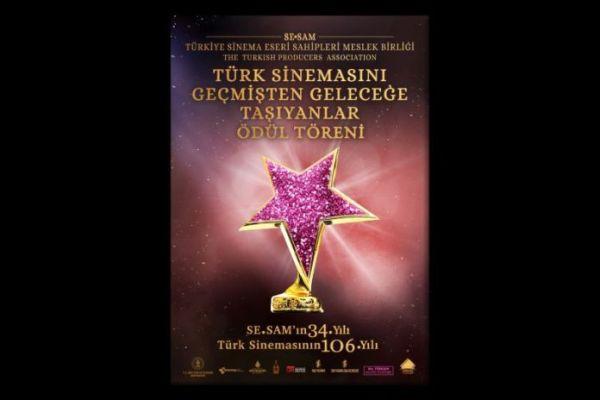 SE-SAM'ın onuruna düzenlenen 'Türk Sinemasını Geçmişten Geleceğe Taşıyanlar Ödül Töreni' Cemal Reşit Rey Konser Salonu'nda gerçekleşiyor.