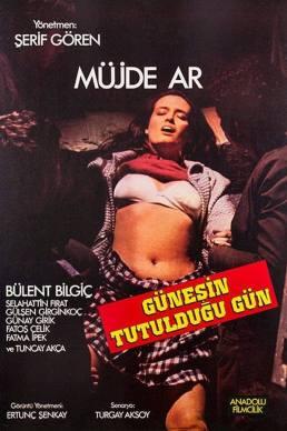 Gürol Yüksel, Şerif Gören'in yönetmenliğini yaptığı, Müjde Ar'ın başrolünü oynadığı 1983 yılı yapımı Güneşin Tutulduğu Gün filmini yazdı