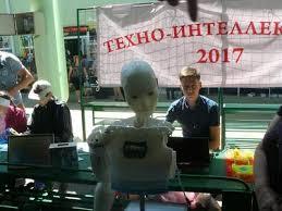 ярмарка - зеленый рынок Тирасполь июнь 2017г