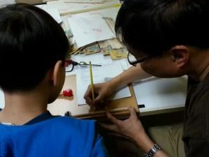 Measurements for wood pantograph