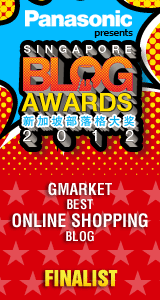 Singapore Blog Awards 2012 Qoo10 Gmarket Best Online Shopping Blog